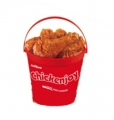 Chickenjoy bucket treat